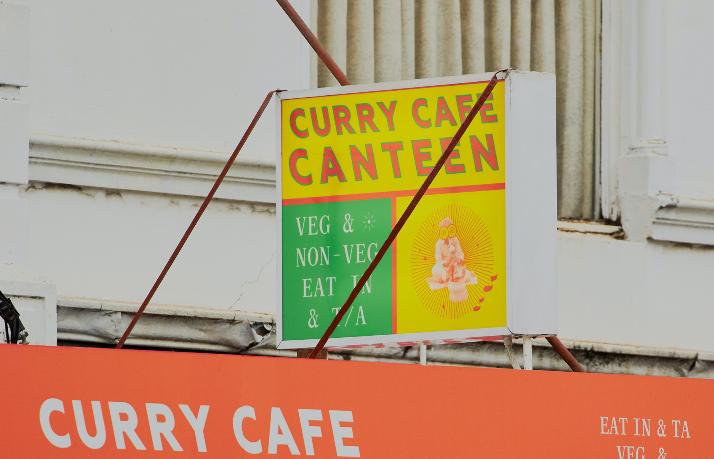 Curry Cafe restaurant brand identity and signage, Melbourne